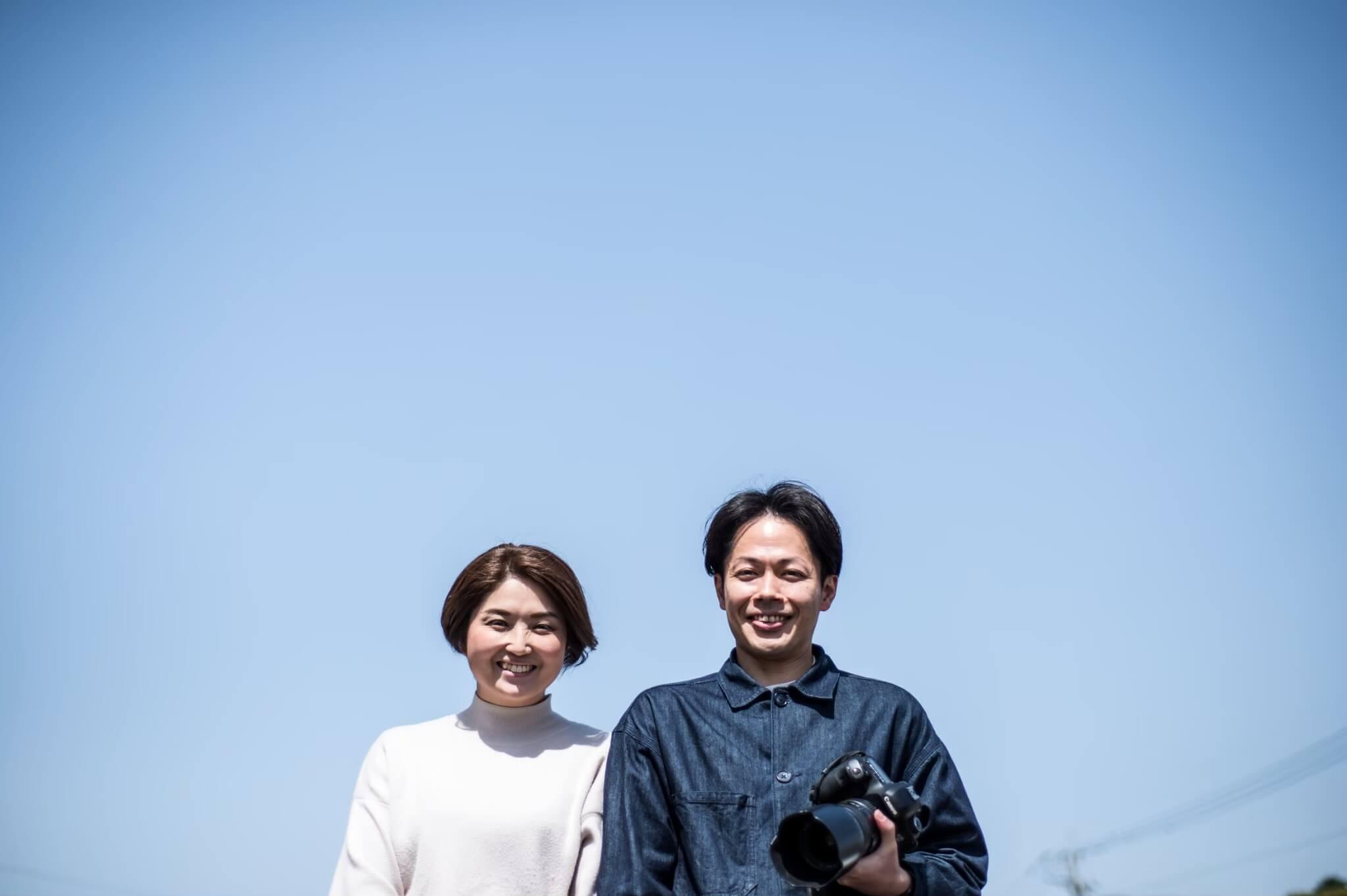 浅田勝也、ナルミ